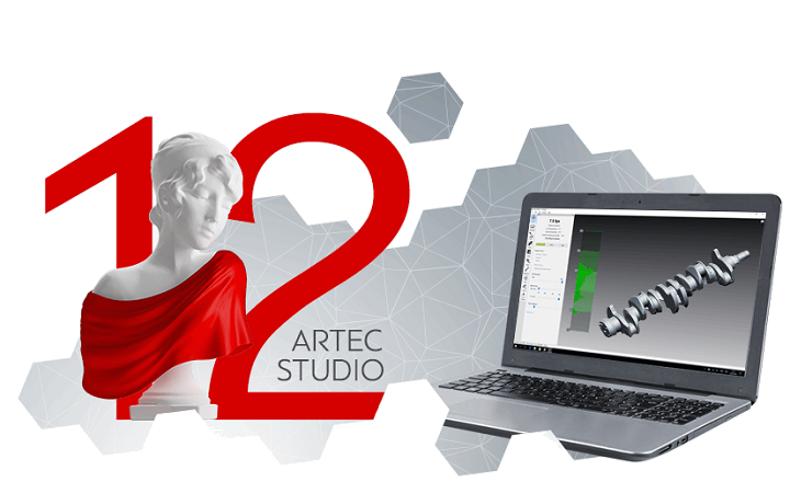 Artec Studio 12